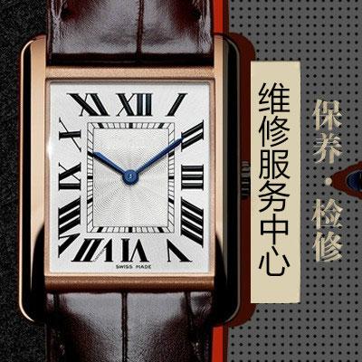您希望在真正的Cartier Tank手表上看到哪些工艺元素(图)